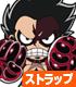 ONE PIECE/ワンピース/ルフィの覇気アイマスク