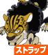 ONE PIECE/ワンピース/ルッチつままれキーホルダー