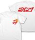 ジパングプロレス Tシャツ