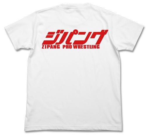 タイガーマスク/タイガーマスクW/ジパングプロレス Tシャツ