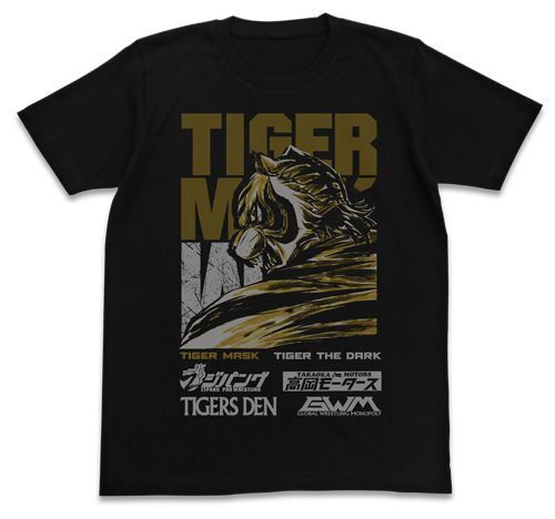 タイガーマスク/タイガーマスクW/タイガーマスクW Tシャツ