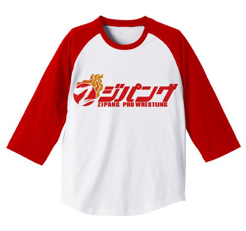 タイガーマスク/タイガーマスクW/ジパングプロレス ラグランTシャツ