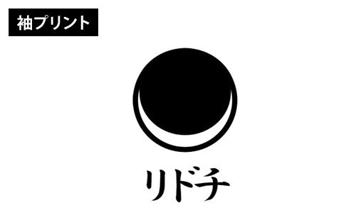 ストライクウィッチーズ/ブレイブウィッチーズ/雁淵孝美 パーソナルマークTシャツ