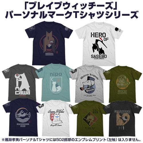 ストライクウィッチーズ/ブレイブウィッチーズ/下原定子 パーソナルマークTシャツ