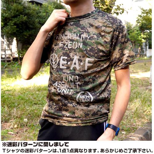 ガンダム/機動戦士ガンダム/ジオン地球方面軍 カモフラージュドライTシャツ