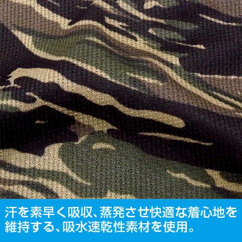 ガンダム/機動戦士ガンダム/ジオン カモフラージュドライTシャツ
