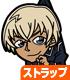 名探偵コナン/名探偵コナン/安室透 つままれストラップ