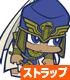 遊☆戯☆王/遊☆戯☆王デュエルモンスターズ/セトつままれキーホルダー