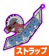 遊☆戯☆王/遊☆戯☆王デュエルモンスターズ/デュエルディスク ラバーキーホルダー