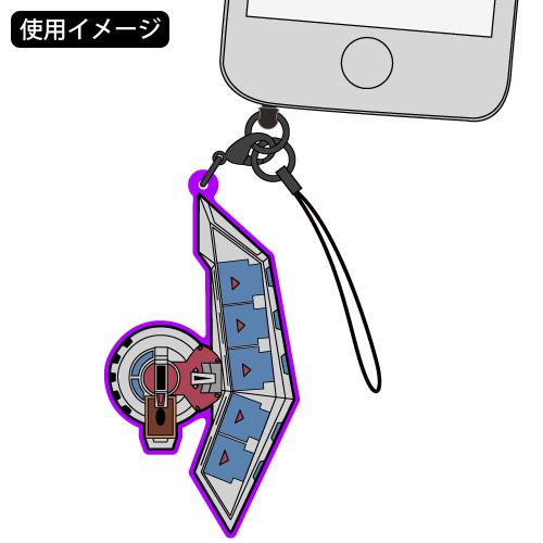 遊☆戯☆王/遊☆戯☆王デュエルモンスターズ/デュエルディスク ラバーストラップ