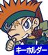 遊☆戯☆王 シリーズ/遊☆戯☆王5D's/クロウ・ホーガンつままれキーホルダー