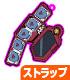 遊☆戯☆王/遊☆戯☆王 ZEXAL/遊馬&アストラル アクリルキーホルダー