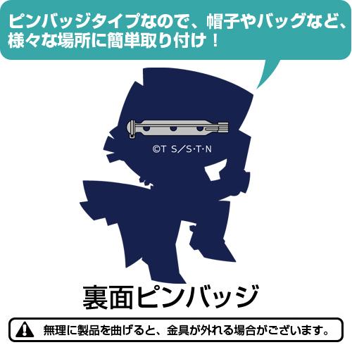 遊☆戯☆王/遊☆戯☆王デュエルモンスターズ/つかまれ!海馬瀬人 ピンバッジ