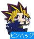 遊☆戯☆王/遊☆戯☆王デュエルモンスターズ/闇遊戯つままれストラップ