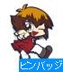 遊☆戯☆王/遊☆戯☆王デュエルモンスターズGX/遊城十代アクリルキーホルダー