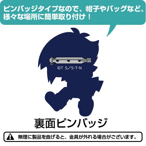 遊☆戯☆王/遊☆戯☆王デュエルモンスターズGX/つかまれ!遊城十代 ピンバッジ