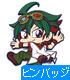 つかまれ!榊遊矢 ピンバッジ
