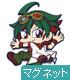 遊☆戯☆王/遊☆戯☆王ARC-V/榊遊矢120cmビッグタオル リラックスVer.
