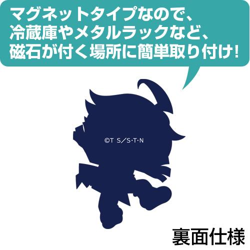 遊☆戯☆王/遊☆戯☆王ARC-V/つかまれ!榊遊矢 マグネット