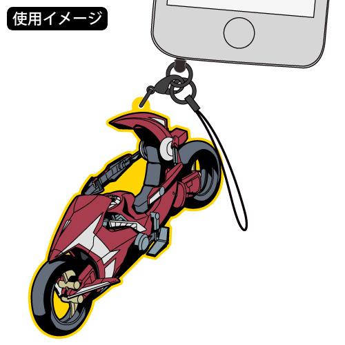 遊☆戯☆王/遊☆戯☆王5D's/D・ホイール 遊星号Ver.ラバーストラップ