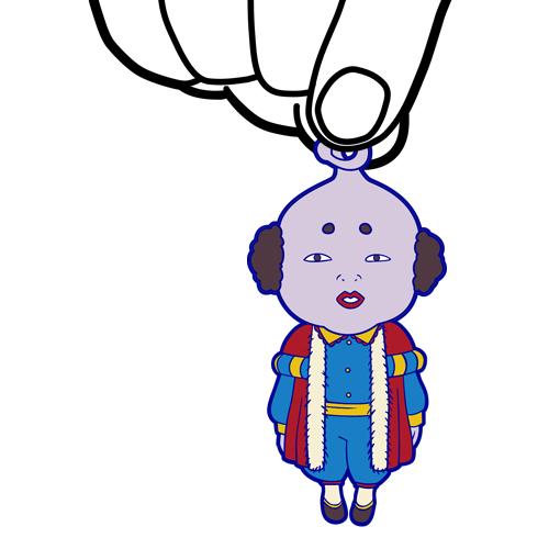 銀魂/銀魂/ハタ皇子つままれキーホルダー