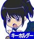 桂小太郎 幼少期つままれキーホルダー