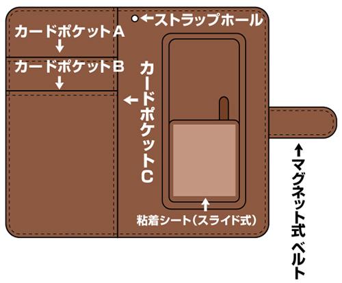 銀魂/銀魂/高杉晋助 手帳型スマホケース ノワールVer.