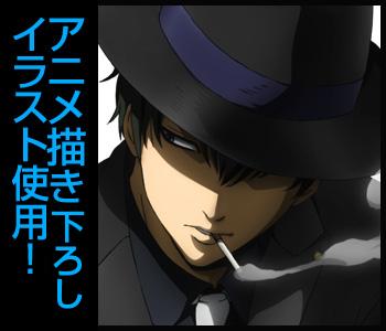 銀魂/銀魂/土方十四郎フルカラーパスケース ノワールVer