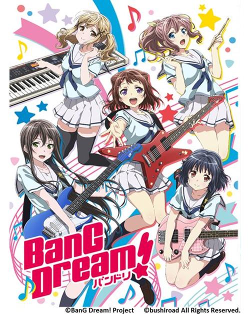 BanG Dream!(バンドリ!)/BanG Dream!(バンドリ!)/ヴァイスシュヴァルツ トライアルデッキ+(プラス) BanG Dream!