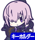 Fate/Grand Order シールダー/マシュ・キリエライトつままれ...