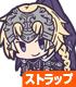 Fate/Fate/Grand Order/Fate/Grand Order アヴェンジャー/ジャンヌ・ダルク[オルタ]フルカラーパーカー