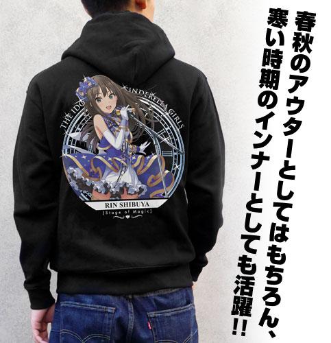 THE IDOLM@STER/アイドルマスター シンデレラガールズ/渋谷凛フルカラーパーカー