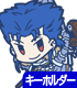 Fate/Grand Order キャスター/クー・フーリンつままれキーホ...