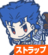 Fate/Grand Order キャスター/クー・フーリンつままれストラップ