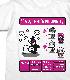 RPG Tシャツ