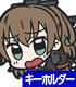 熊野改つままれキーホルダー