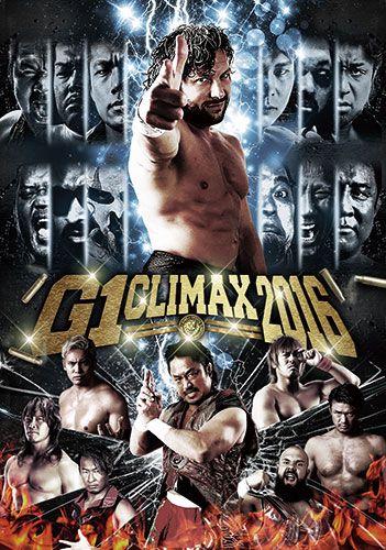 新日本プロレスリング/新日本プロレスリング/G1 CLIMAX2016【DVD】