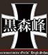 アクシア クッションカバー ガールズ&パンツァー劇場版 黒森..
