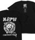 新日本プロレスリング/新日本プロレスリング/NJPWステンシルライオンマーク Tシャツ