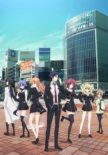 CHAOS;HEAD/CHAOS;CHILD/★GEE!特典付★CHAOS;CHILD 限定版 第4巻【Blu-ray】