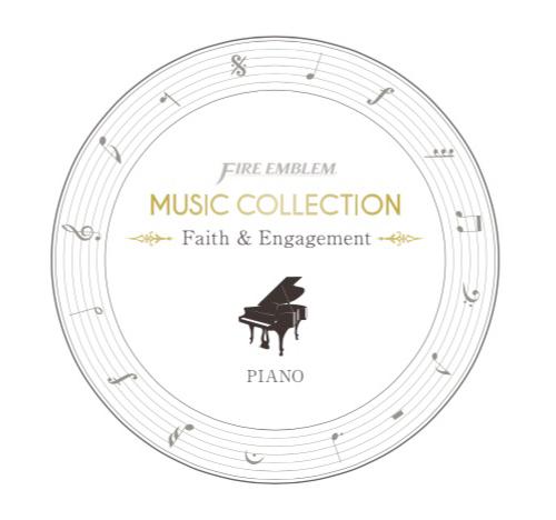 ファイアーエムブレム/ファイアーエムブレム/FIRE EMBLEM MUSIC COLLECTION:PIANO ~Faith & Engagement~【CD】