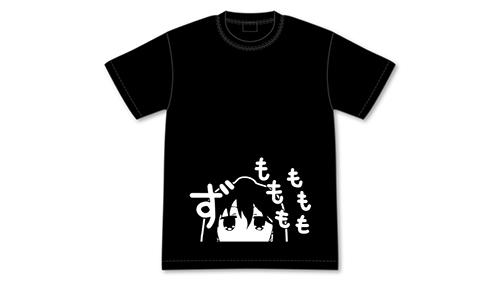 ステラのまほう/ステラのまほう/ステラのまほう 椎奈先輩のずもももももTシャツ