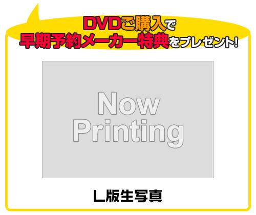 新日本プロレスリング/新日本プロレスリング/矢野通プロデュースDVD Y・T・R!V・T・R! 第5弾「トオル・ナオミチ・カズシが行く おとなの社会科見学」【DVD】