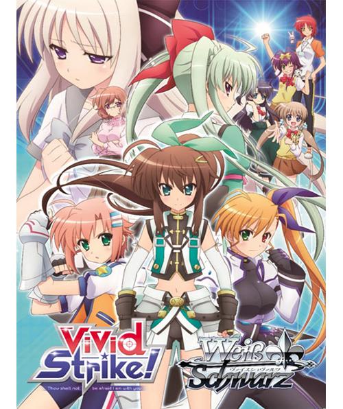 魔法少女リリカルなのは/ViVid Strike!/ヴァイスシュヴァルツ トライアルデッキ+(プラス) ViVid Strike!
