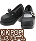 KPT017【KIKIPOP!用】きのこプラネット「チックソールストラ...