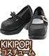KPT017【KIKIPOP!用】きのこプラネット「チックソ..