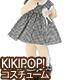 KPT016【KIKIPOP!用】きのこプラネット「HUG ..