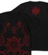 ヴェルナー刺青Tシャツ