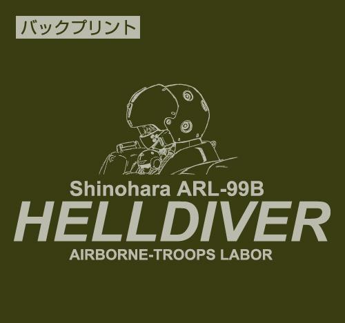 機動警察パトレイバー/機動警察パトレイバー/第一空挺レイバー隊Tシャツ
