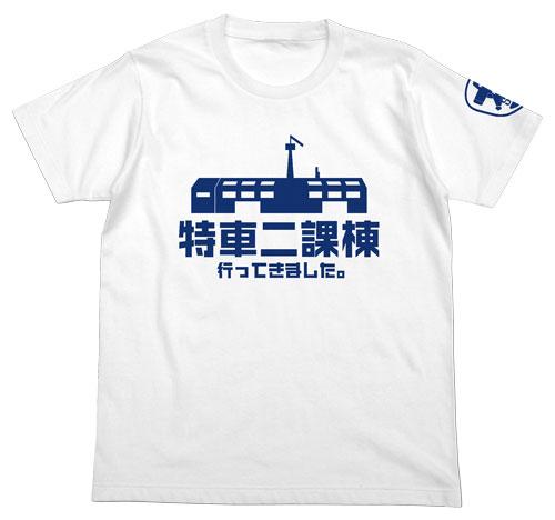 機動警察パトレイバー/機動警察パトレイバー劇場版/特車二課棟おみやげTシャツ